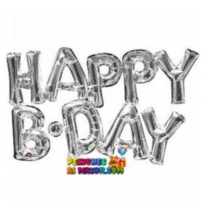 """32"""" Letras Happy B-Day"""