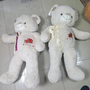 PELUCHES RG 0058 Estamp. Regalos