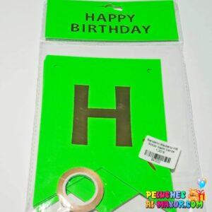 Banderin HB Verde Neon